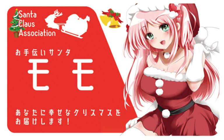 【グッズ】お狐様&モモのICカードシール2種セット