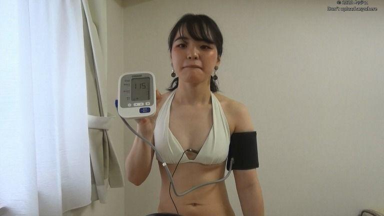 20歳 あかねさんの心音集(水着Ver)Vol.3