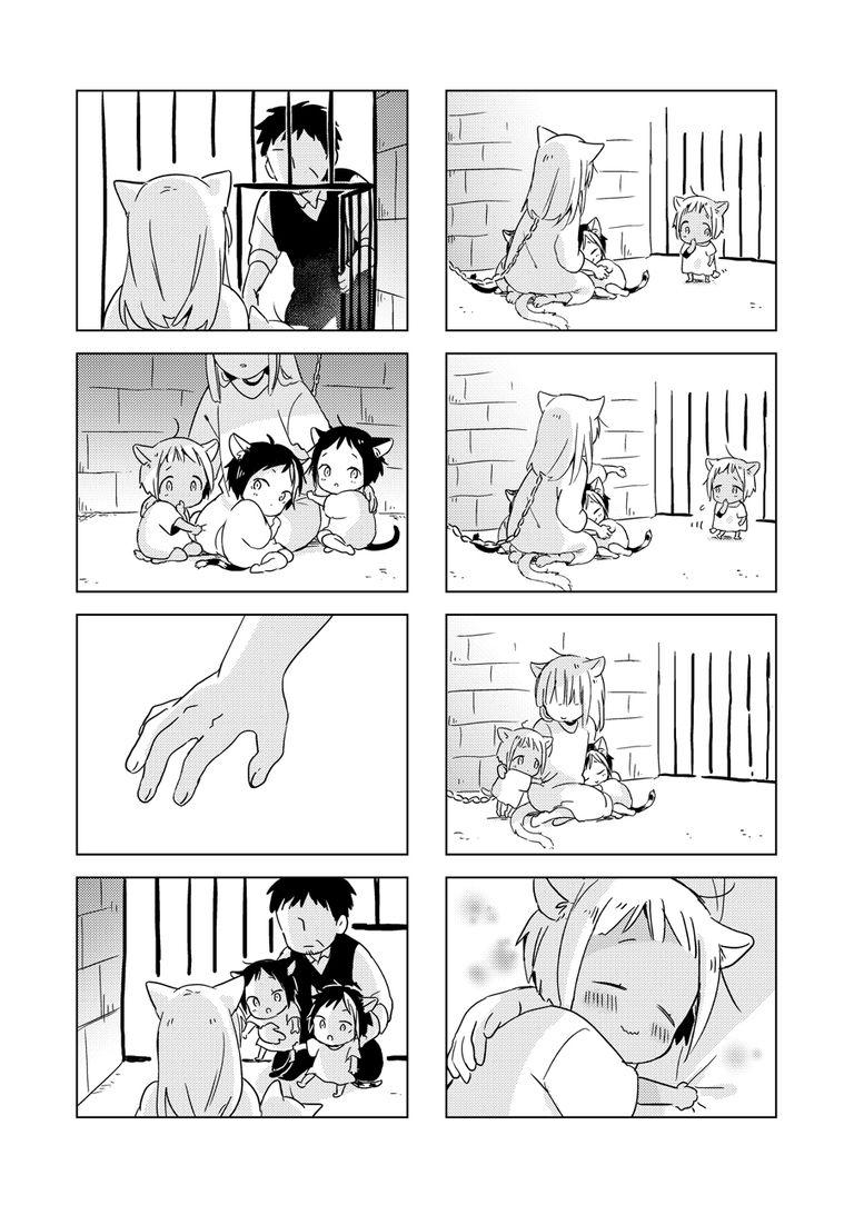 【DL】つれづれけもちゃん(2)