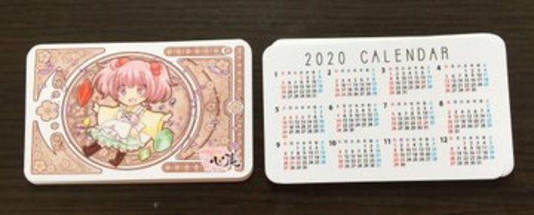 看板娘・空鞘こころの2020年カードカレンダー