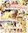 【月額変身ヒロイン特集】「いけないプリティーWピース!」ピカピカぴかりん、じゃんけんポン♪