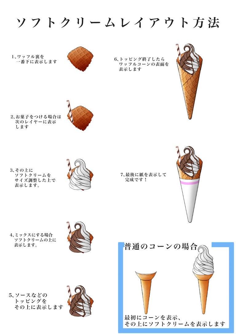 カフェスイーツの食べ物背景素材