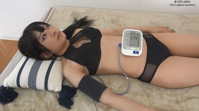 22歳 ドメさんの心音集(水着Ver)Vol.1