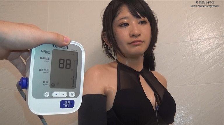 22歳 ドメさんの心音集(水着Ver)Vol.4