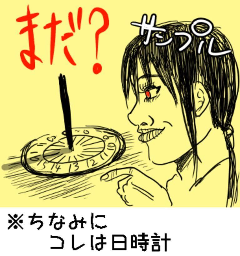 Kさんの絵でLINEスタンプ(風味の画像集)