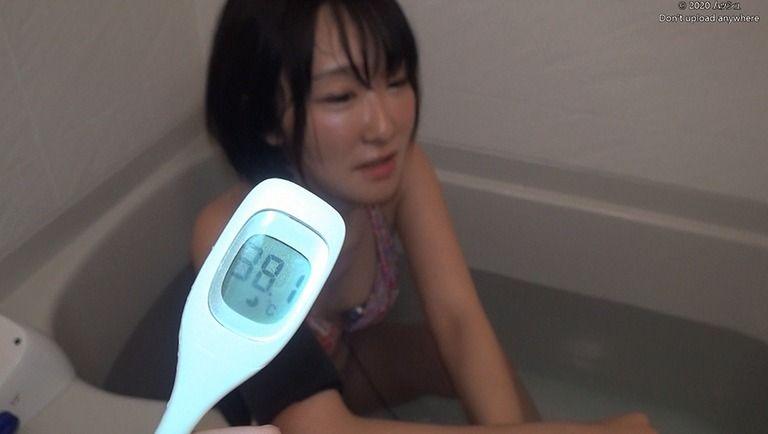 28歳 山ノ内ゆりさんの心音集(水着Ver)Vol.4
