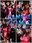 HEROINE PINCH RENEWAL COMICS 4 ジャスティーMaria カラータイマー破壊・完全敗北  第二シーズン