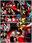 HEROINE PINCH RENEWAL COMICS 7 ウルトラガールアリス 第1シーズン