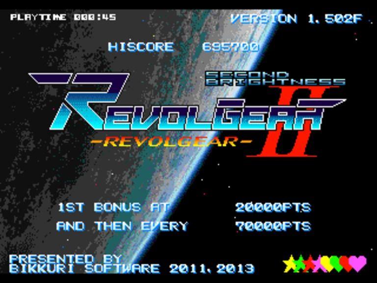 REVOLGEAR II SECOND BRIGHTNESS ソースファイル