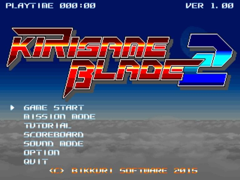 KIRISAME BLADE 2 ソースファイル