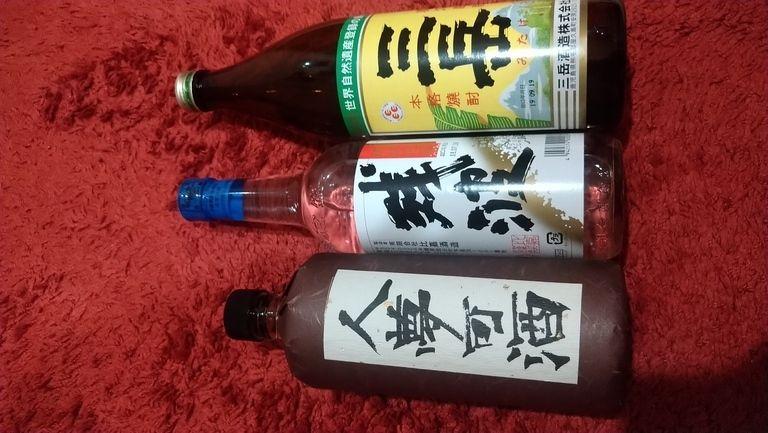 オンライン飲み会チケット★