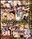 【月額コスプレ緊縛倶楽部特集1】「美少女戦士ムーン×アナルマ○コ 2穴中出しファック×レズアナルフィスト&大量ぶっかけ あん&ゆい」