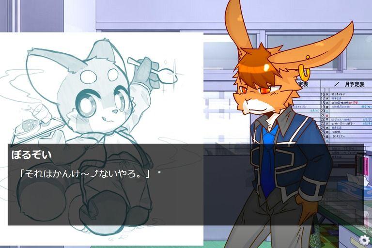 【Mac版】紫丘学園 体験版