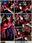HEROINE PINCH RENEWAL COMICS 4 ジャスティーMaria カラータイマー破壊・完全敗北  第三シーズン