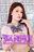 【DL】橘メアリー 写真集(セット販売) 〜めめたん Vol.1&Vol.2〜