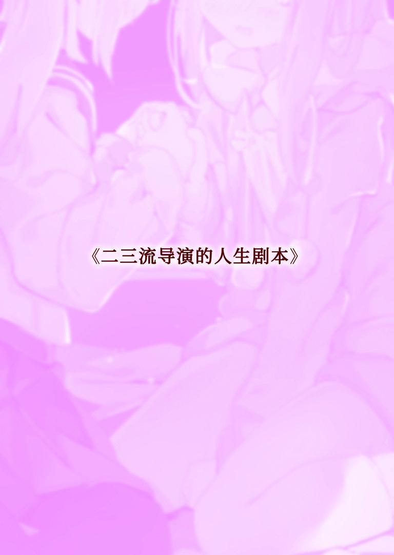 MEAQUA的旋律~ANOTHER STORY~【附册-小说本】
