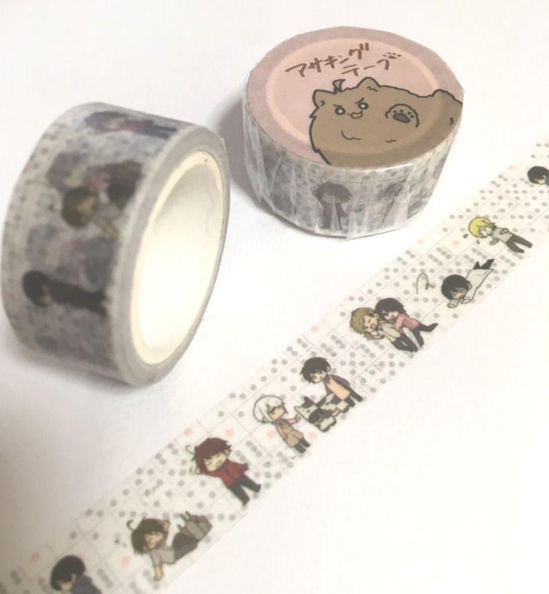 アサキングテープ