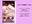 【どS様専用苦痛系エロボイス】ダルマ娼女【Android用アプリ付き】(MP3版)