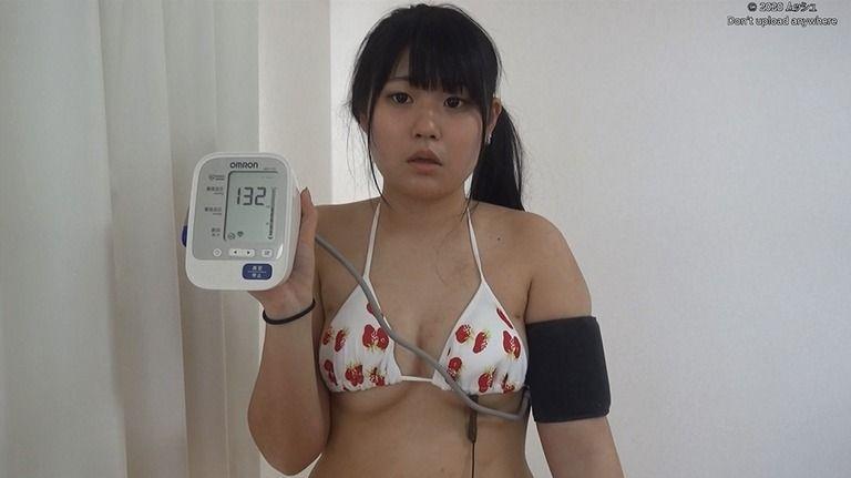 21歳 ここみさんの心音集(水着Ver)Vol.3