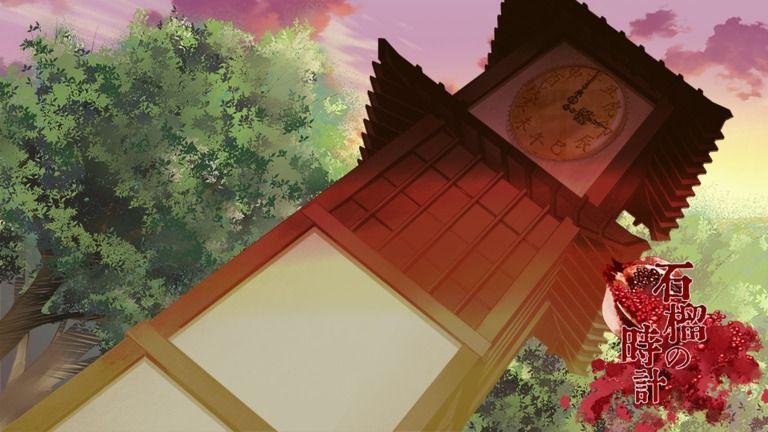 大正浪漫ミステリーシリーズ「石榴の時計 新改盤」