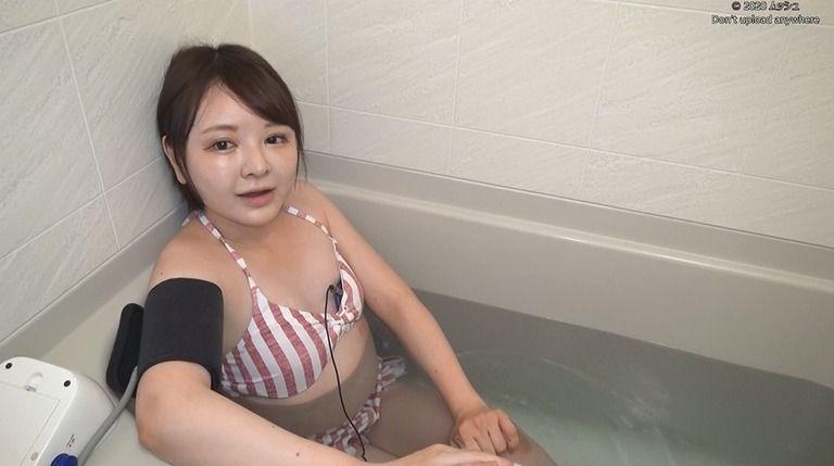 20代前半 乙葉ひまりさんの心音集(水着Ver)Vol.4