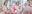 2020年7~8月公開の自撮り②