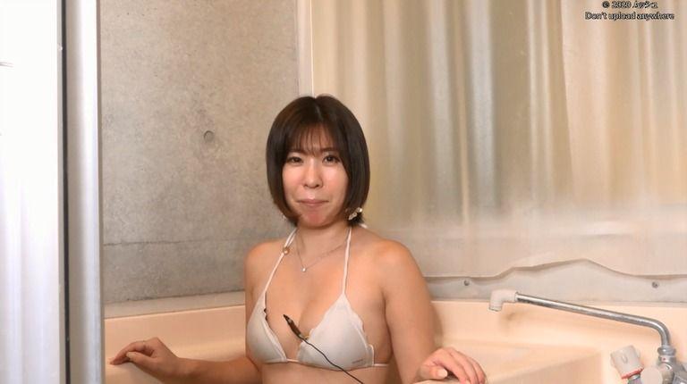 29歳 桃尻リカさんの心音集(水着Ver)Vol.3