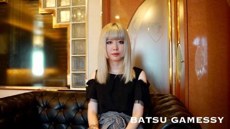 BATSU GAMESSY 01