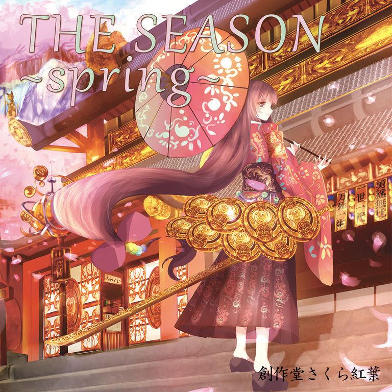 THE SEASON ~spring~ 【ベストアルバムDisc1】