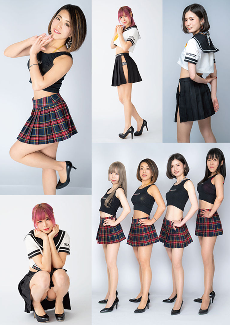 Z Meeting Girls Collection