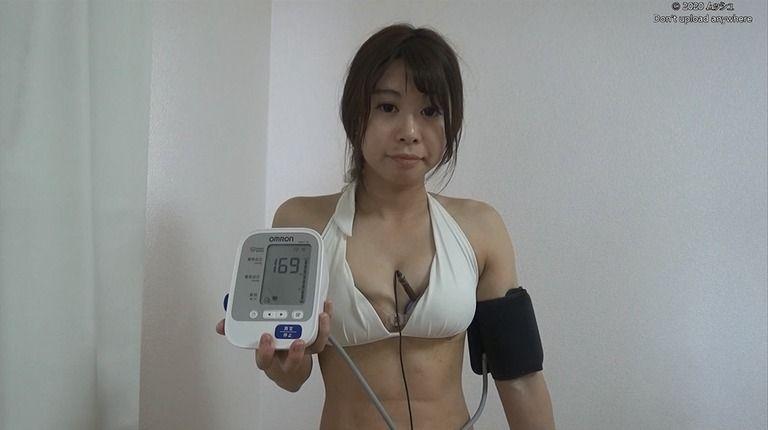 24歳 ルミさんの心音集(水着Ver)Vol.3