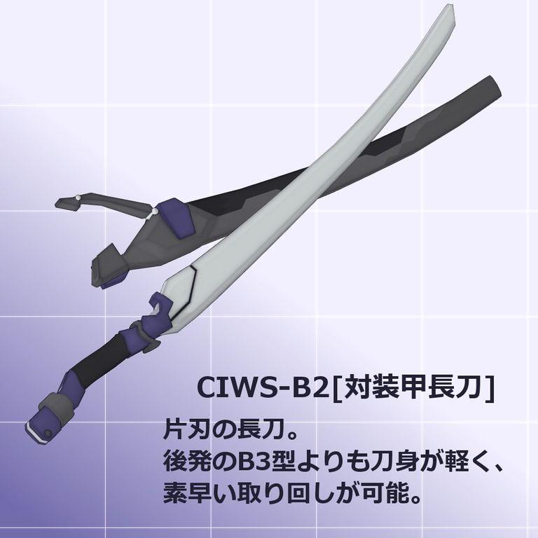 クリセリス用追加武装セット_vol.2