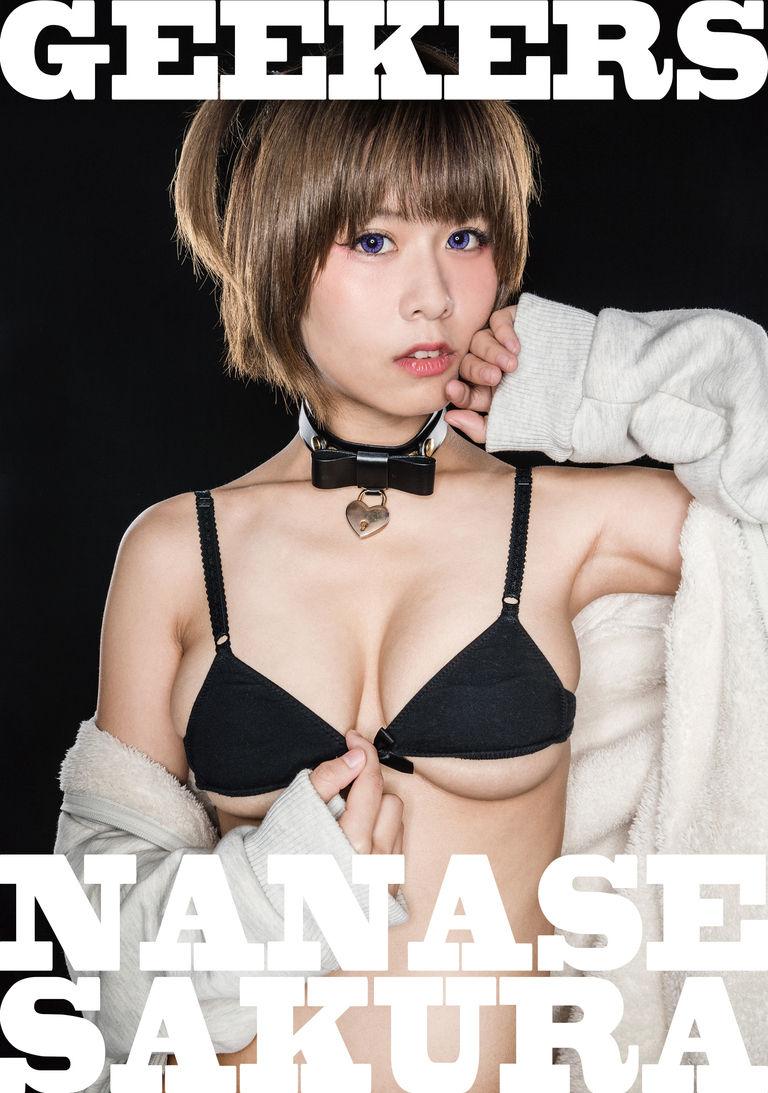 GEEKERS!(Fantia特別版|未公開カット&動画収録)