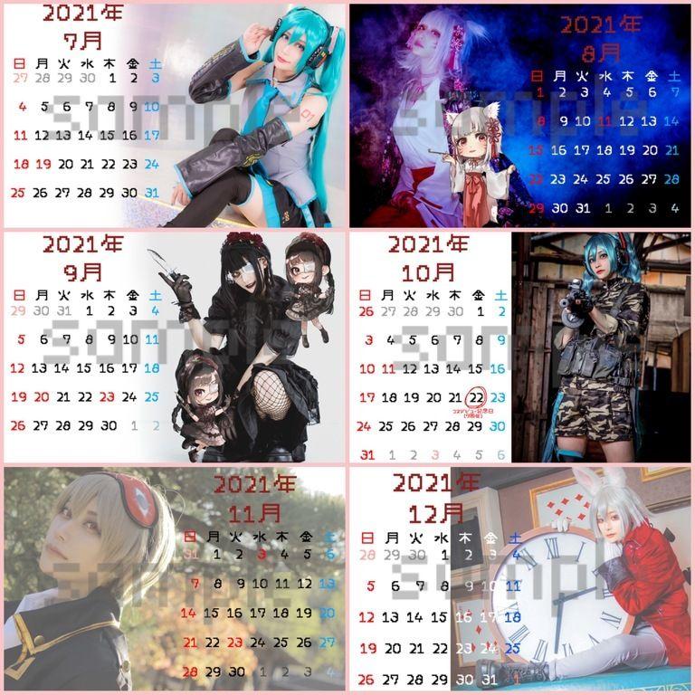 猫宮のえるカレンダー2021神サマプラン限定ver.