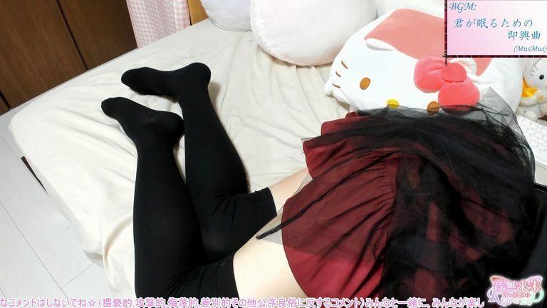 【メンバー限定】ゴスロリ赤×黒ワンピースでASMR♡part1【Dec. 1, 2020】