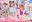 ★コスホリ29新作セット★(1月入荷)