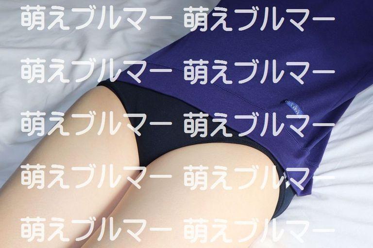 わかなちゃんのブルマー画像集4(活動応援企画)