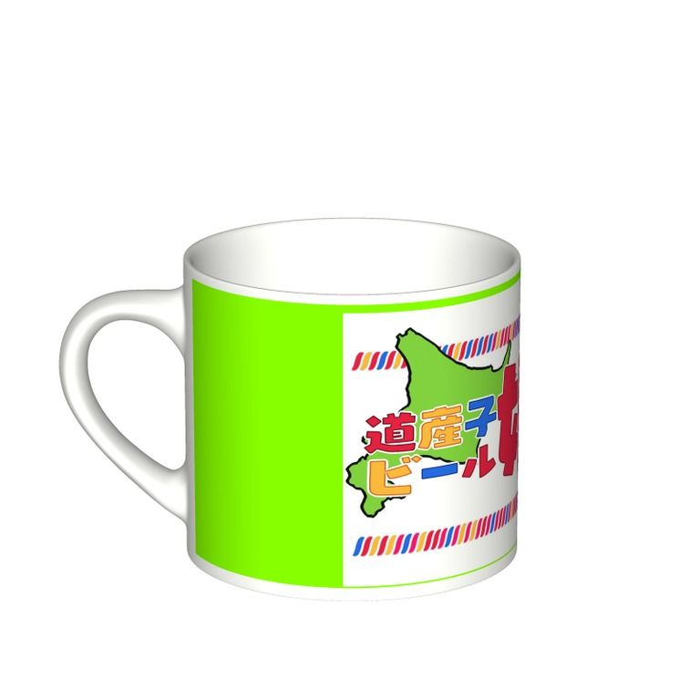 姫のマグカップ♡