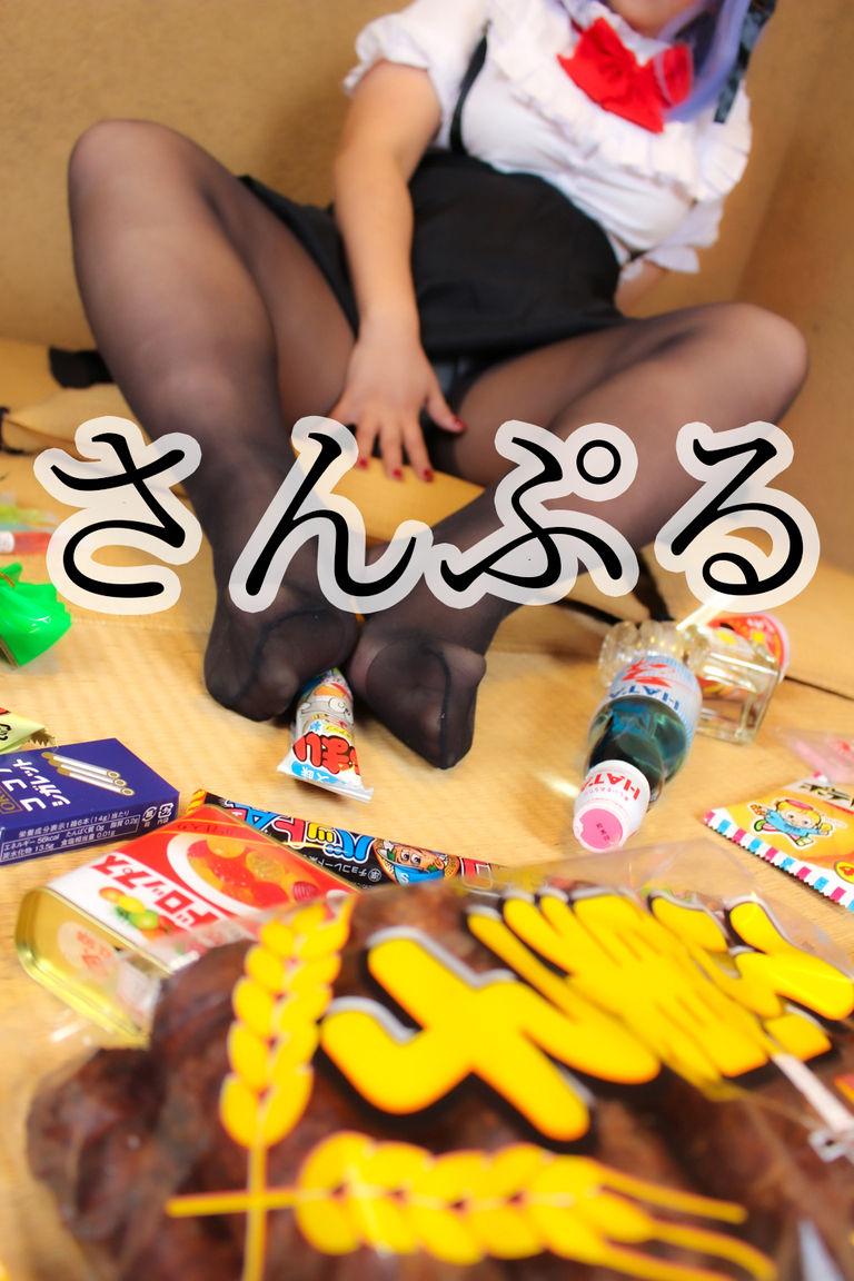 【DL版】カロリークイーン