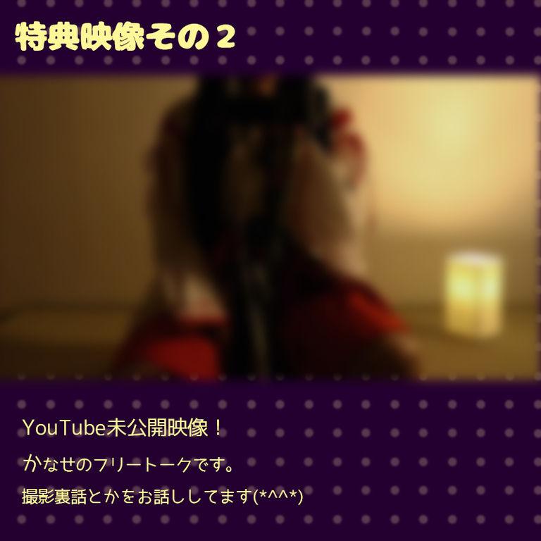 【コスプレASMR動画】緊縛巫女の耳舐めご奉仕【耳で感じる存在感】