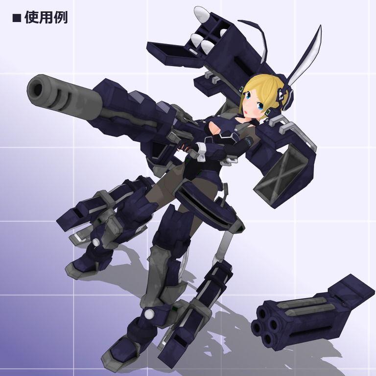 火力支援型クリセリス[ネプチューン]