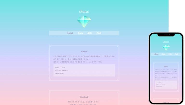 01_24【Claire】